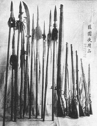 Pacification of Manchukuo - Weapons of Manchurian bandits