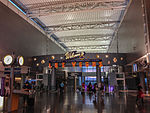 Welcome to Las Vegas - LAS Airport (23526307726).jpg