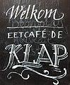 Welkom - Eetcafé de Klap (9405078989).jpg