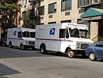 West 52nd St 12 - USPS Radio City.jpg