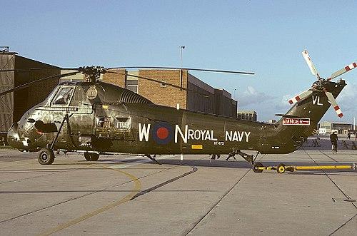 711 Naval Air Squadron