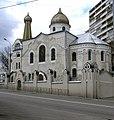 Wiki Old Believers Church by Ilya Bondarenko, Gavrikov Lane, Moscow Russia.jpg