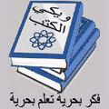 Wikibooks-ar.jpg