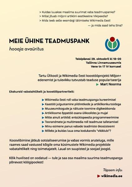 File:Wikimedia hooaja 2019‒2020 avaürituse plakat.pdf