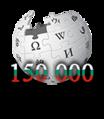Wikipedia logo v2 bg 150 000 v3.png
