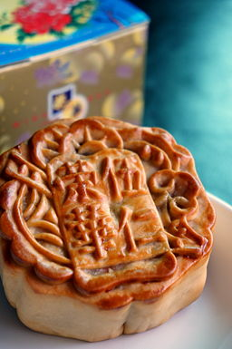 Wing Wah Mooncake