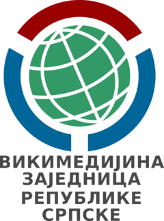 Wikimedians of Republic of Srpska logo