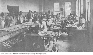 English: Female prisoners in a Mississippi sta...