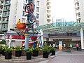 Wonderful Worlds of Whampoa Treasure World Entrance 201108.jpg