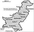 World Factbook (1990) Pakistan.jpg