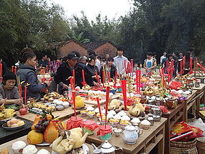 Nian Li - Nian Li worship of local land Gods in Huangzhushan village, Huazhou Maoming