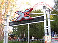 X2 at Six Flags Magic Mountain (13208098793).jpg