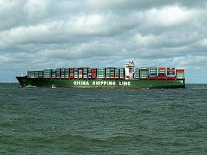 Xin Qing Dao p3, leaving Port of Rotterdam, Holland 10-Aug-2005.jpg