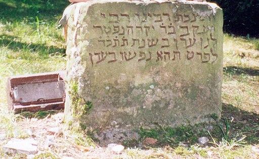 Grabstein für Jakob ben Jakar (Jüdischer Denkmalfriedhof Mainz) Yaakov-ben-Yakar-Mainz