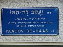 Яаков Де Хасс - Дорожный знак 2.jpg
