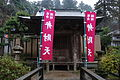 Yasugi Kiyomizu-dera benzaitendo.jpg