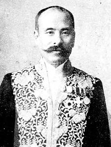 依田ケイ次郎's relation image