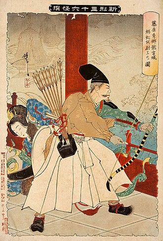 My Lord Bag of Rice - Fujiwara no Hidesato shooting the giant centipede, Tsukioka Yoshitoshi 1890.