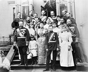Alfred, Hereditary Prince of Saxe-Coburg and Gotha - Group photograph of Hereditary Prince  Alfred of Saxe-Coburg and Gotha celebrating his majority.