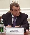 Yuriy Bohutskyi.jpg