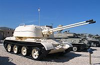 ZSU-57-2-latrun-1