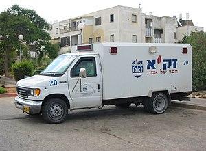 ZAKA - Zaka armoured ambulance for use in the West Bank