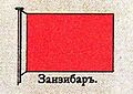 Zanzibar flag (Brockhaus and Efron Encyclopedic Dictionary).jpg
