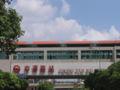 Zhongtan Road Station.JPG
