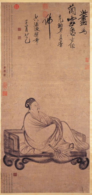 Zhuge Liang - Zhang Feng's painting (1654) depicting Zhuge Liang reclining on a daybed