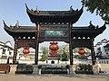 """Longmen"" (Dragon Gate) Paifang in front of Jiangnan Examination Hall 3.jpg"