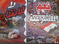 """Yes for legality,No for Coup"" Muslim brotherhood publications ticked on the walls.jpg"