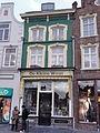 's-Hertogenbosch Rijksmonument 522496 Markt 29.JPG