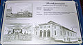 Église de Saint-Georges - affiche 02.jpg
