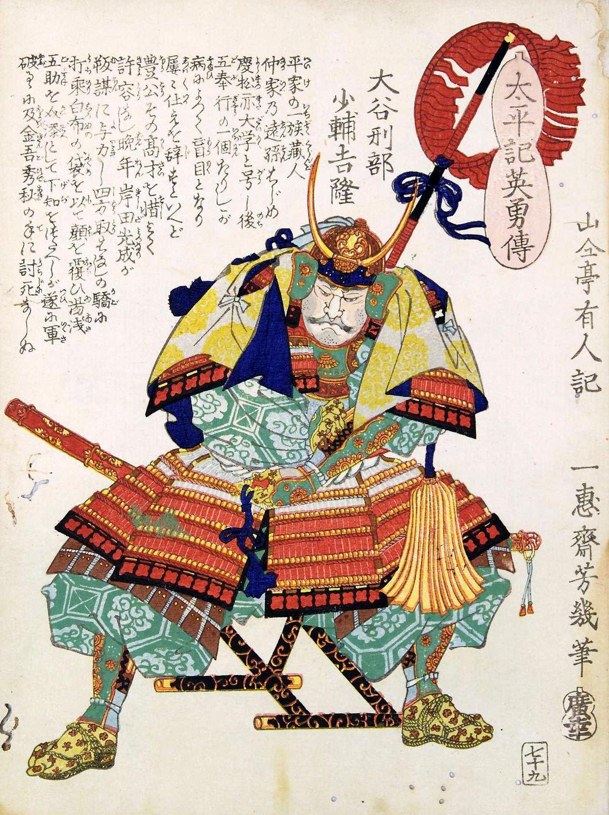 Ōtani Yoshitsugu - Wikipedia