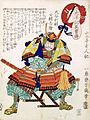 Ōtani Yoshitsugu.jpg