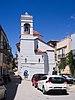 Ναός Αγίου Σπυρίδωνα, Ναύπλιο 7934.jpg