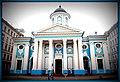 Армянская церковь св. Екатерины, 2010 (обработанное изображение).jpg