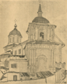 Архитектурне обличчя Полтави. 1919. № 8. Церква св. Миколи. Дзвінниця.png