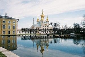 Большой Дворец, Церковный корпус 2.jpg