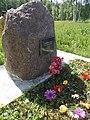 Братская могила советских воинов, партизан и жертв фашизма в окрестностях деревни Жестяная Горка 6.jpg