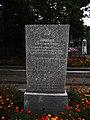 Братська могила воїнів Радянської Армії (33 особи), старшини Борця.JPG
