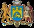 Великий герб Львова.png
