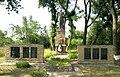 Верхня Мануйлівка. Пам'ятник загиблим у роки німецько-радянської війни.jpg