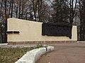 Вечный огонь в Парке им. И. Якутова. Лица героев.jpg