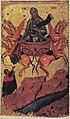 Вознесение Пророка Илии Болгария XVII.jpeg