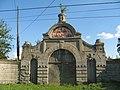 Ворота Громовского старообрядческого кладбища02.jpg