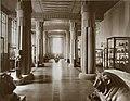 ГМИИ 1912 egypt.jpg