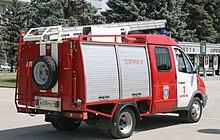 В Карагандинской области в 10 часов 20 минут все пожарные части одновременно включили сирены в память о погибших...