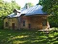 Дом в усадьбе Сергиевка.jpg