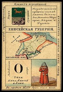 Ачинский уезд енисейской губернии